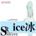 ice3138704626