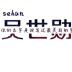 EXO-L银勋